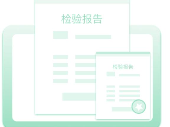 上海lims系統哪家好報價 創新服務「上海咚安智能科技供應」