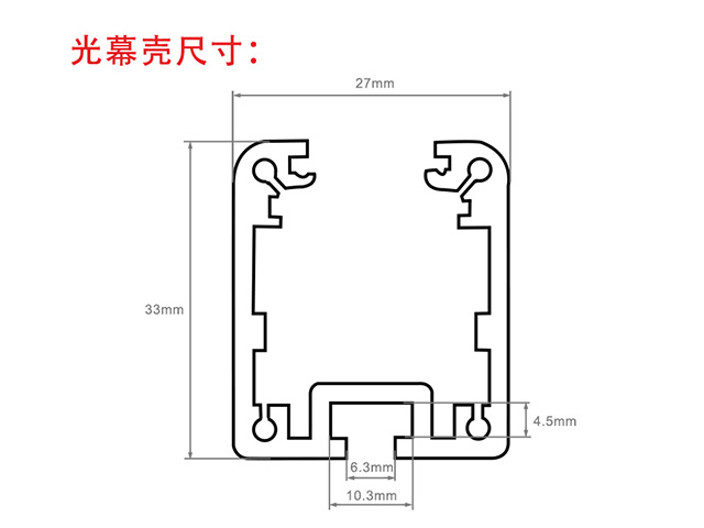 SHDIQI光幕传感器「上海帝奇自动化设备供应」