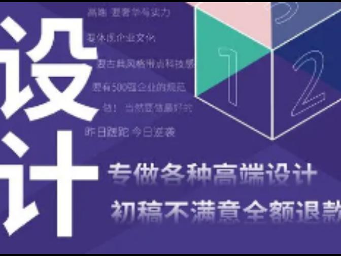 青浦区环保品牌logo设计报价