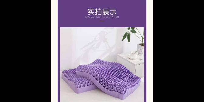 上海高科技TPE蜂窝枕「多聚供」