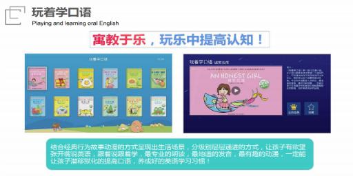重庆新型机顶盒问答知识「上海德璐福实业供应」