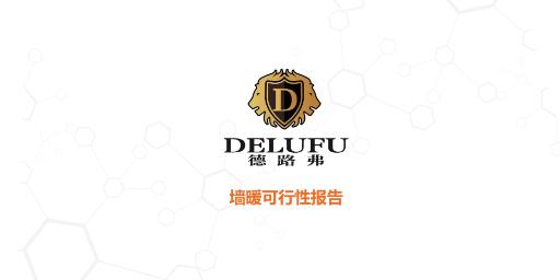 遼寧新型機頂盒服務放心可靠「上海德璐福實業供應」