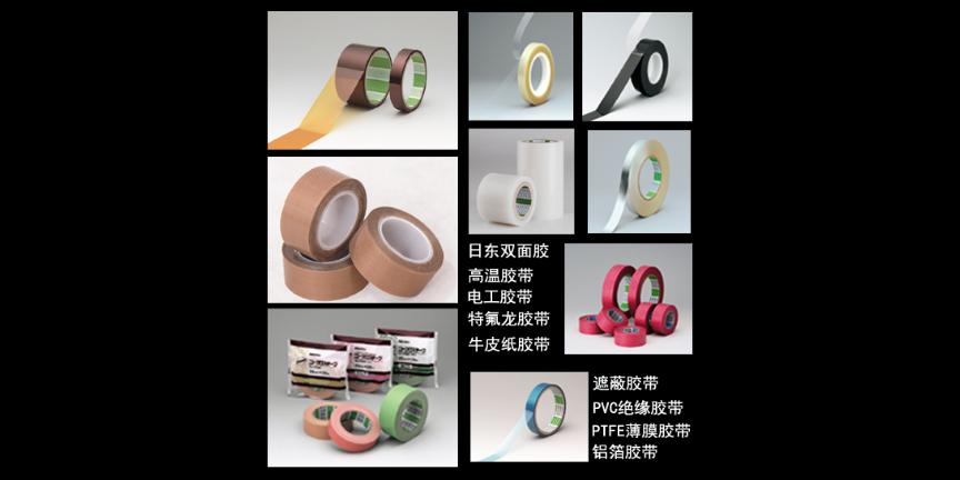 日东胶带供应价格 推荐咨询「上海朵利蒙贸易供应」