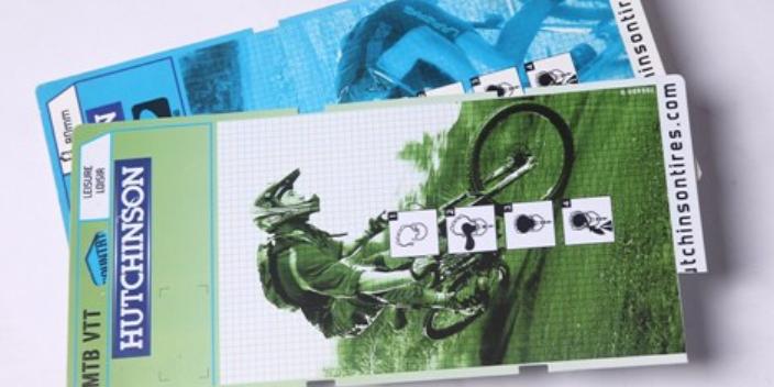 浦東新區機械平面印刷公司電話 信息推薦「東寧供」