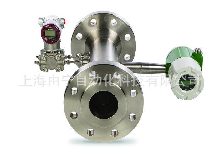 进口气体流量计生产品牌「上海由宁自动化科技供应」