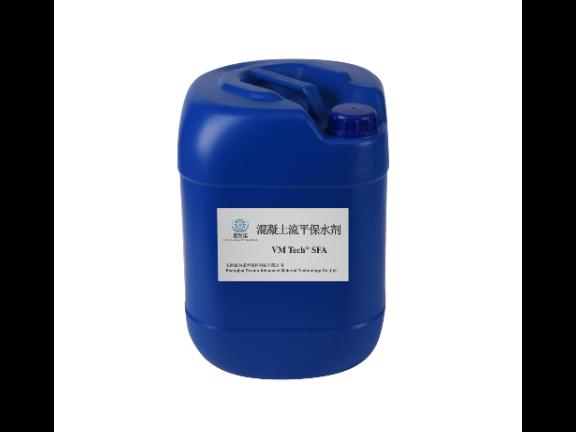 高分子混凝土泌水保水劑專業生產廠家 推薦咨詢「上海德為諾新材料供應」
