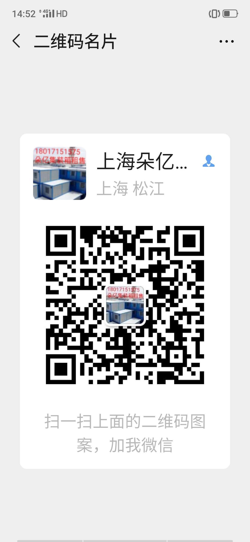 上海朵億鋼結構工程有限公司