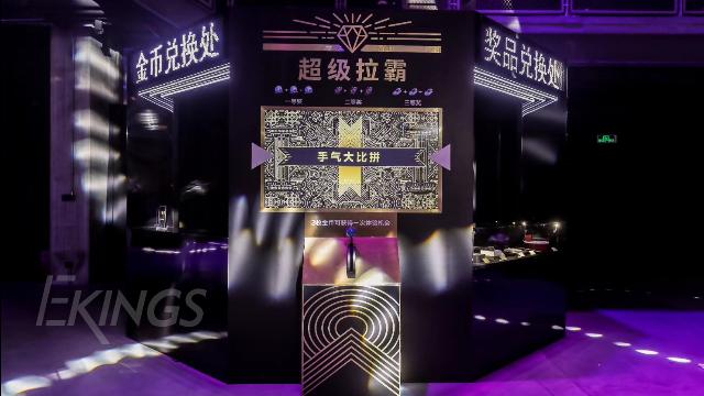 科技互动艺术装置做得好 值得信赖 上海镱可思多媒体供应