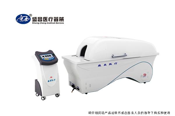 河南中药熏蒸治疗机生产商 河南省盛昌医疗器械供应