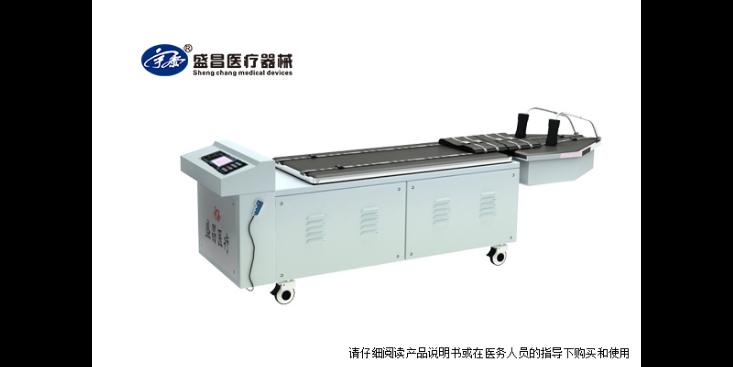 河南颈腰椎多功能牵引床型号 河南省盛昌医疗器械供应