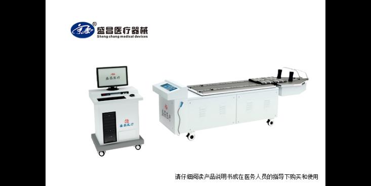 河南颈腰椎多功能牵引床多少钱 河南省盛昌医疗器械供应