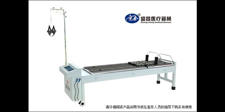 河南颈腰椎多功能牵引床生产厂家 河南省盛昌医疗器械供应