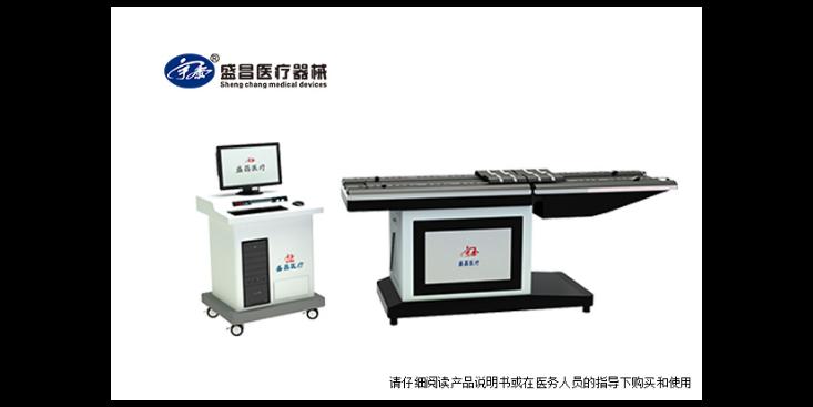 河南颈腰椎多功能牵引床生产商 河南省盛昌医疗器械供应