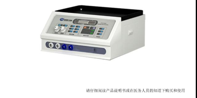 红外偏振光治疗仪厂家电话「河南省盛昌医疗器械供应」