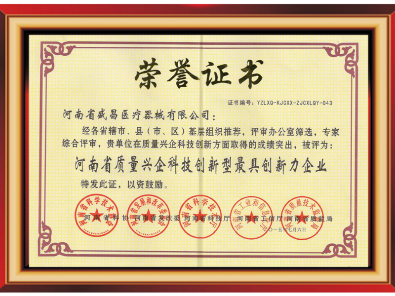 駐馬店全新牽引按摩床報價「河南省盛昌醫療器械供應」