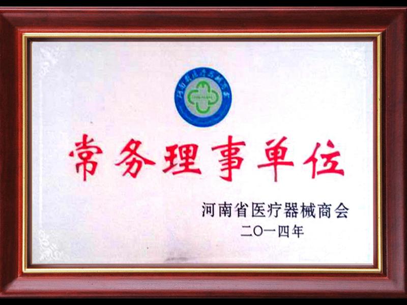 河南全新牽引按摩床生產商 河南省盛昌醫療器械供應
