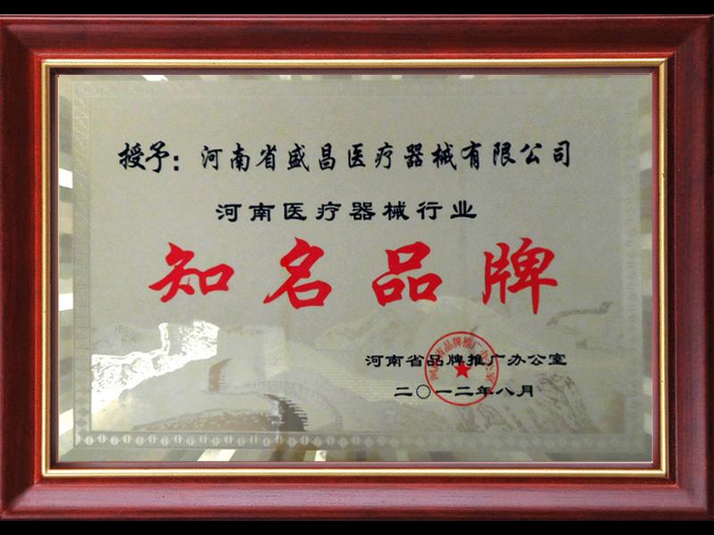 焦作脊柱牽引按摩床廠家「河南省盛昌醫療器械供應」