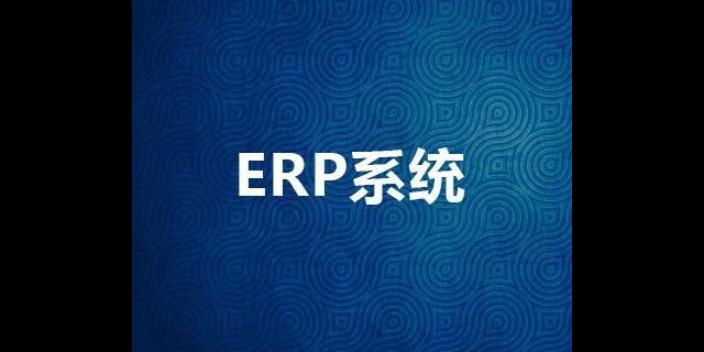 河北医疗行业erp哪家便宜 信息推荐「胜鼎供」
