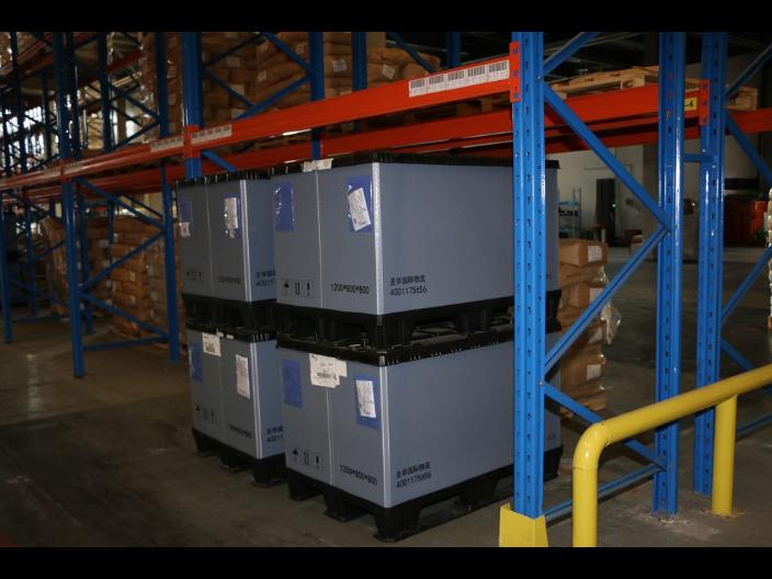 合肥綠色環保周轉包裝箱用途 服務至上 上海圣華國際物流供應