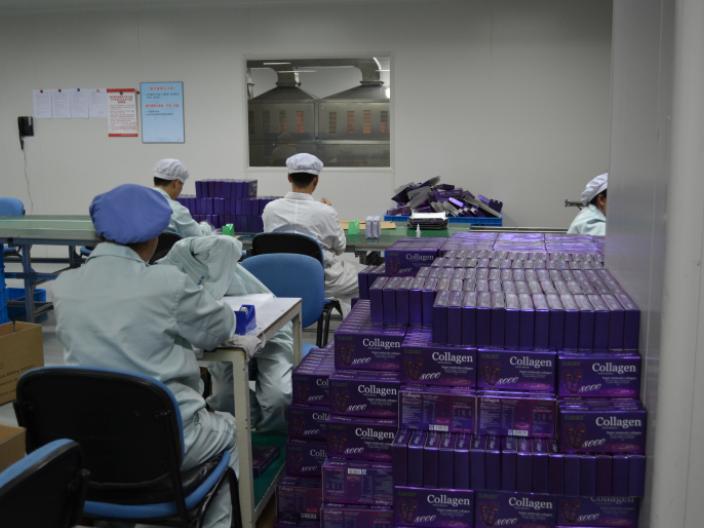 长宁区酵素代加工公司