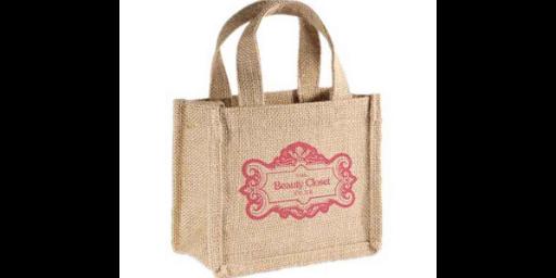 南山优质麻布袋 盛美源包装制品厂供应