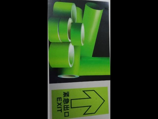 上海国标V类反光膜颜色,反光膜