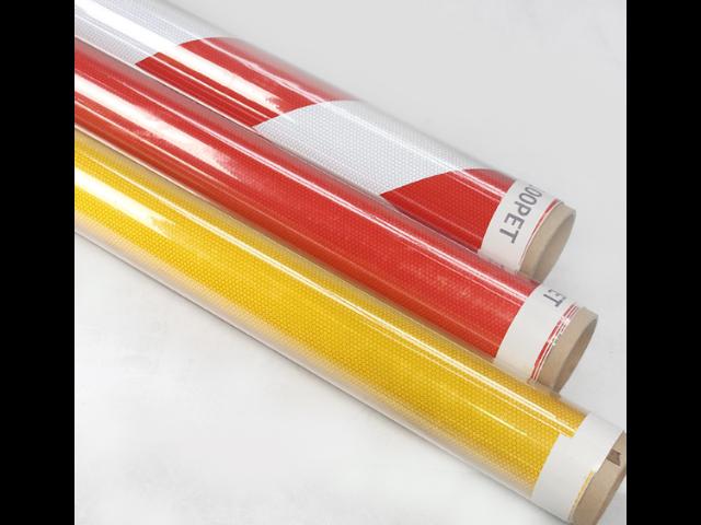 安全标识牌反光膜颜色 上海胜威海工贸供应