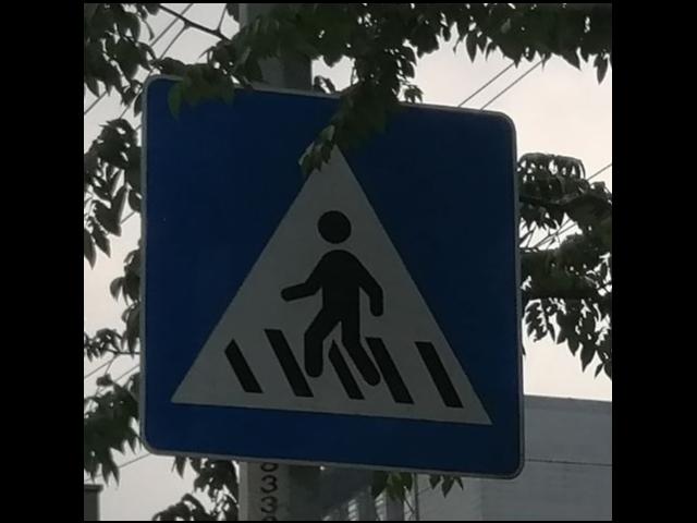 危险源标志牌加工「上海胜威海工贸供应」