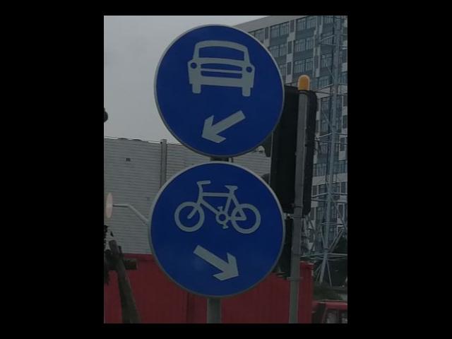 深圳安全生产标志牌批发 上海胜威海工贸供应