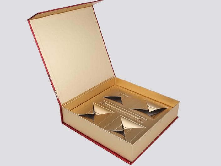 绥阳包装盒供应商,包装盒