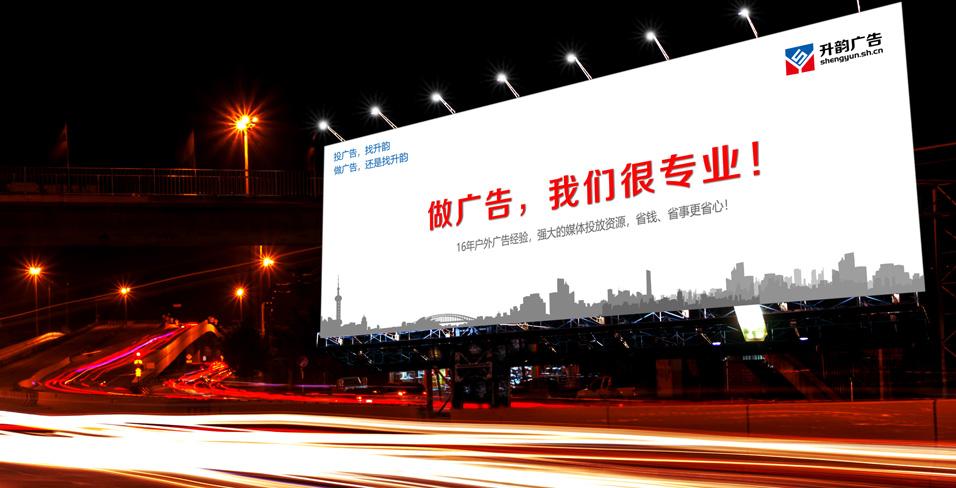 楊浦區口碑好戶外廣告發布排名靠前,戶外廣告發布