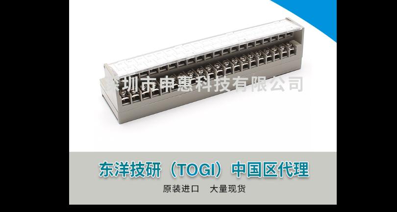 TOGIPCN-1J50PLC接线端子「深圳市申惠科技供应」