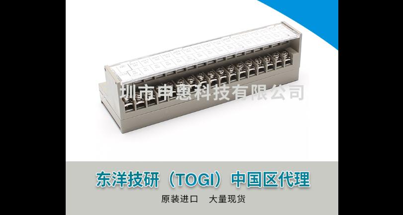 PCXV-1H40-TB40-M2-XPLC接線端子廠家 服務為先「深圳市申惠科技供應」