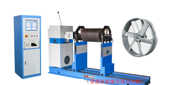 上海久爾自驅動平衡機,自驅動平衡機
