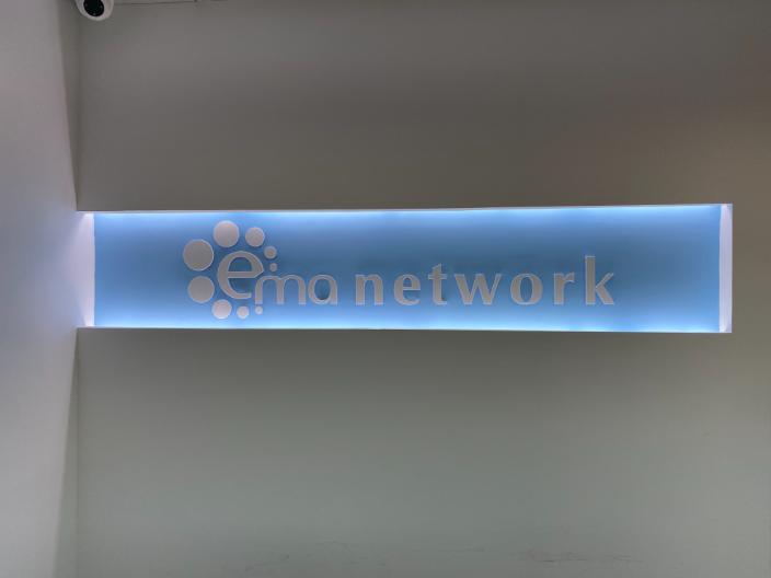 山东SD-WAN网关产品 诚信经营「上海而迈网络信息科技供应」