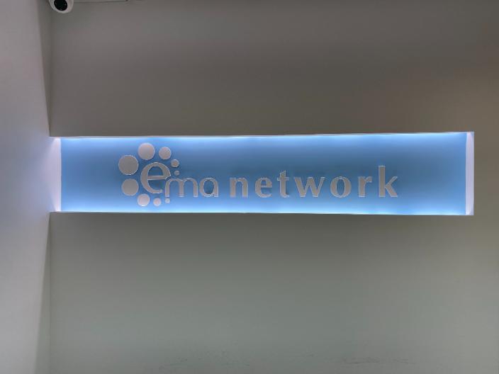 湖北互联网接入带宽接入业务 诚信服务「上海而迈网络信息科技供应」