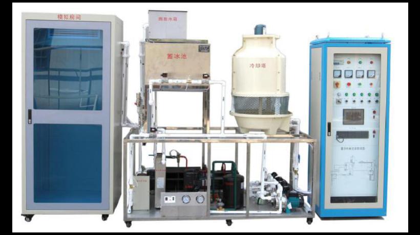 专业化工自动化仪表实训平台 上海方晨科教设备供应