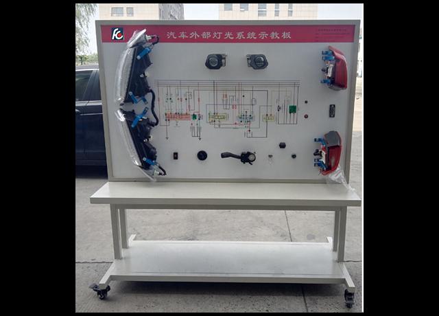 南京电机技术实验台「上海方晨科教设备供应」