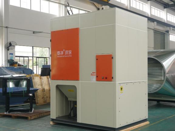 江苏电焊用烟尘净化器 诚信服务 上海奉净环保设备供应
