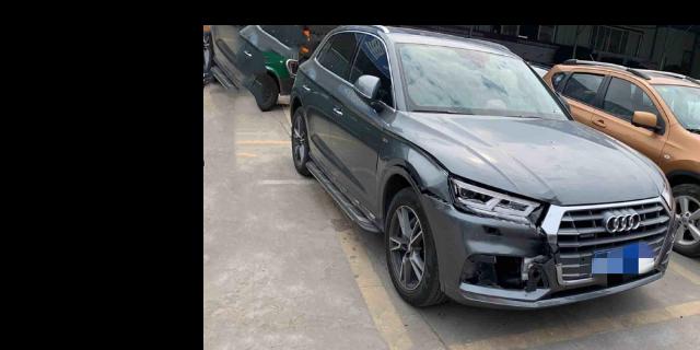 山西报废事故车 服务至上「上海奋军拍卖供应」
