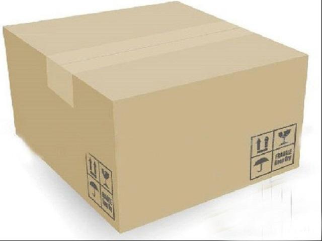 吉林介绍纸盒联系方式