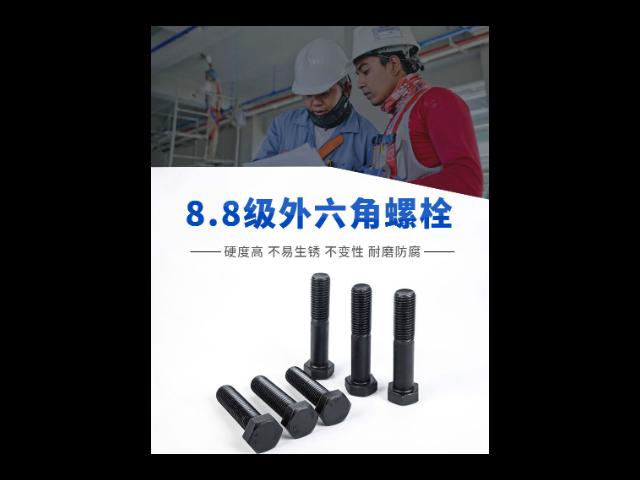 成都鍍鋅螺栓廠家 來電咨詢「上海佳邯五金供應」