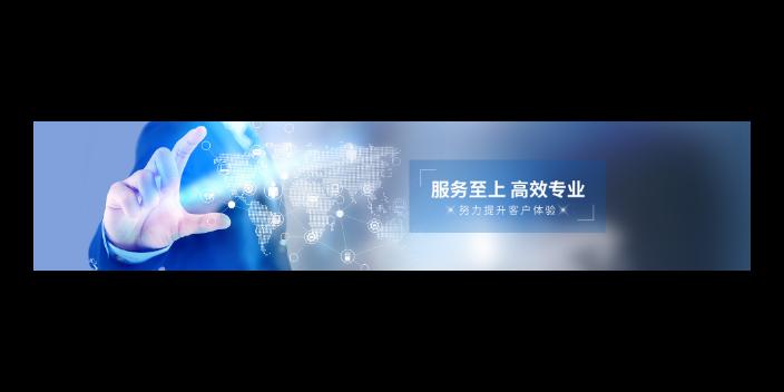 长宁区库存办公用品处理方法,办公用品