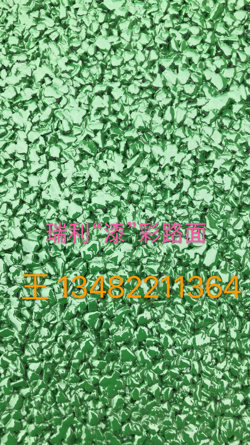 上海弗石工程技术有限公司