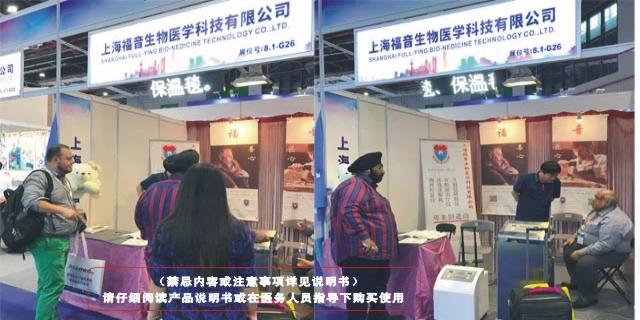 海南福音亞低溫治療儀 來電咨詢「上海福音供應」