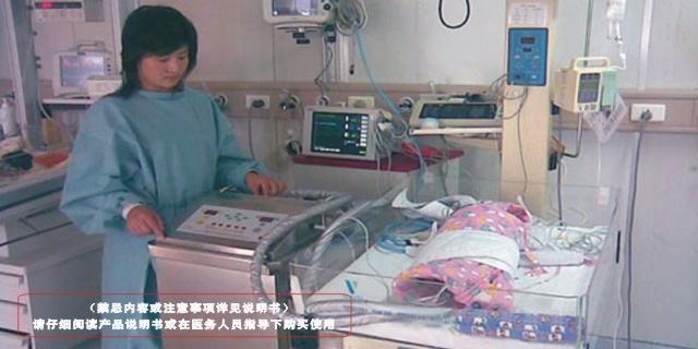 陜西上海福音亞低溫治療儀哪家好 誠信互利「上海福音供應」