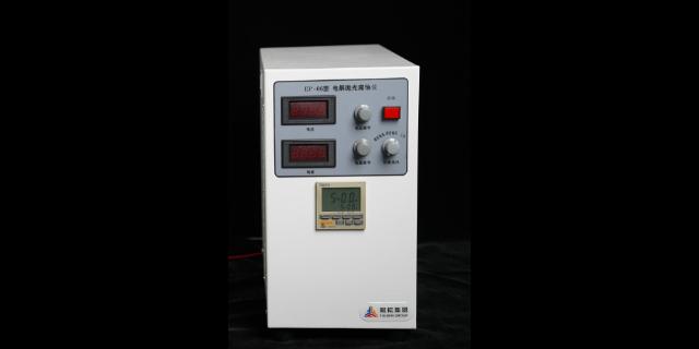 上海通用的電解拋光腐蝕儀原理 服務為先 賦耘檢測供應