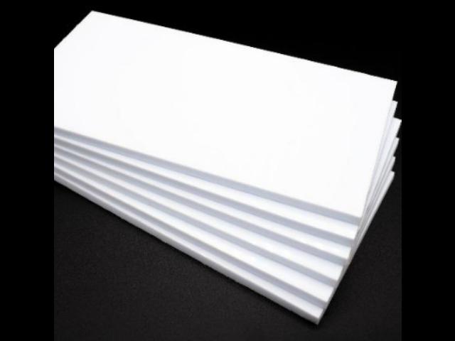東莞pp塑膠板材多少錢 真誠推薦「上海港雙科技供應」