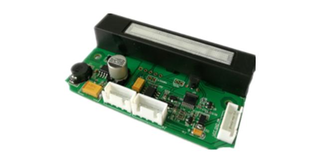 湖北SF6紅外傳感器服務介紹 歡迎來電「高傳供」
