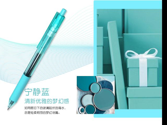 天津老爸評測中性筆聯系方式「上海歌鄰文化用品供應」